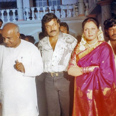 With: Chiranjeevi